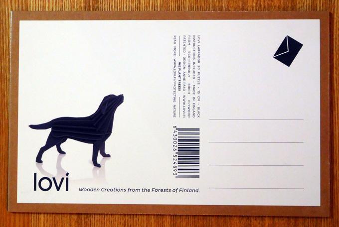 DSCN2682_ウッドカット犬おもて.jpg