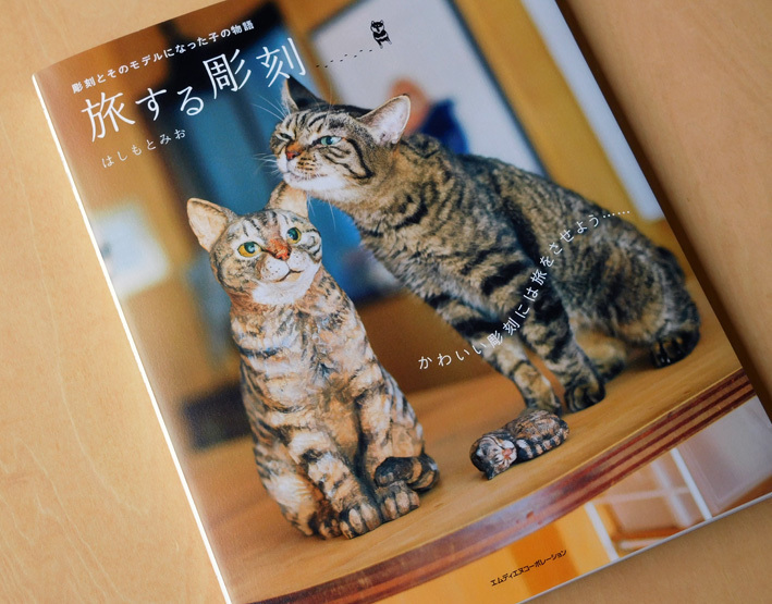 DSCN3466_はしみお.jpg