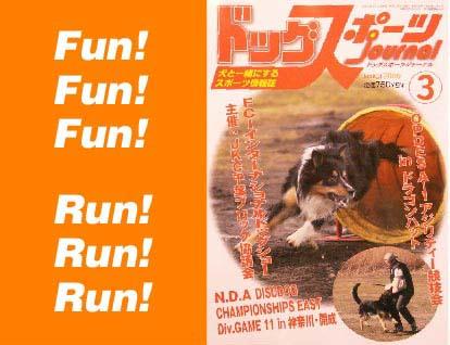 dog sports 06.jpg
