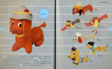 dream pets naka1.jpg