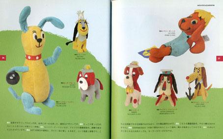 dream pets naka2.jpg