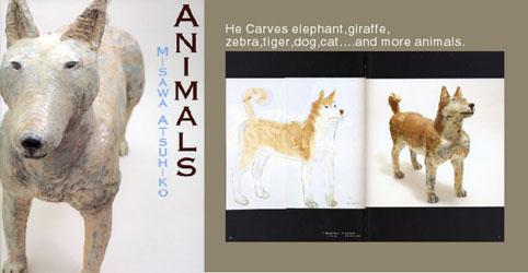 misawa animals.jpg