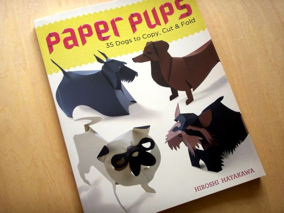 paperpups_1.jpg