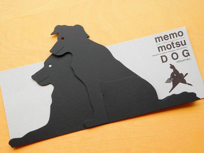 DSCN1835_メモ犬.jpg