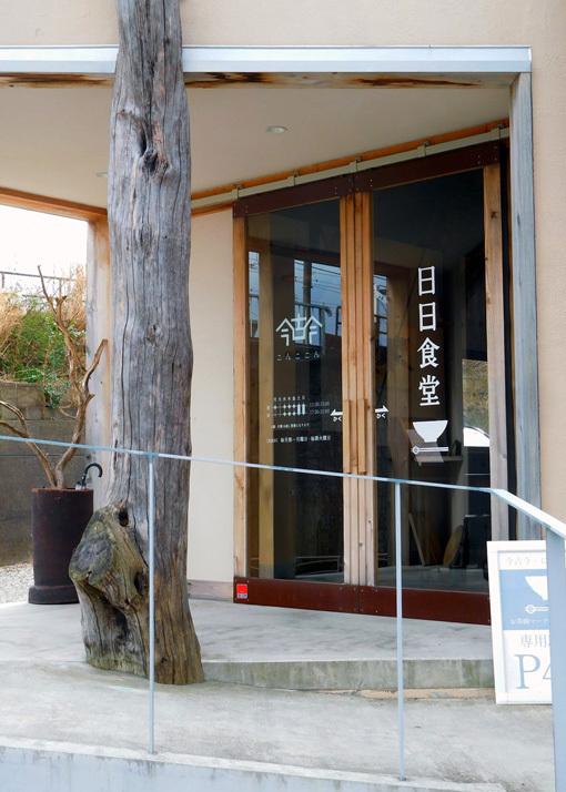 DSCN2962_店入り口_BLOG.jpg