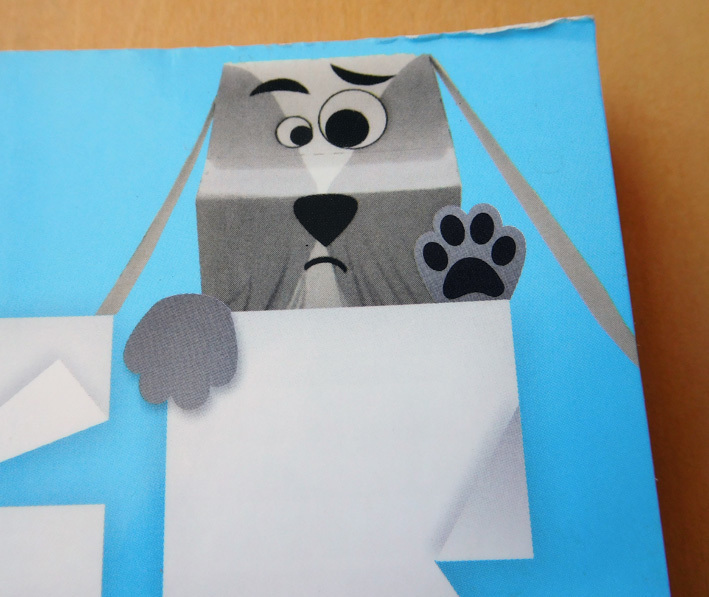 DSCN7180_紙犬カバー上.jpg