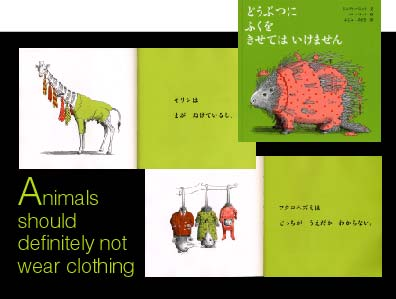 animals wear clothing.jpg