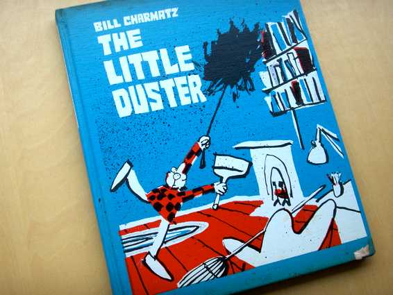 duster_1.jpg