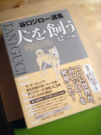 jiro_new1.jpg