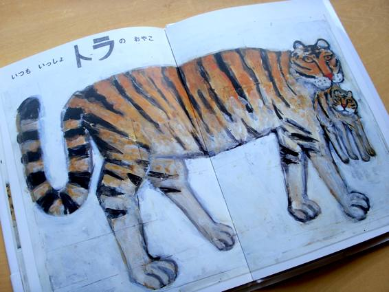 misawa_4.jpg