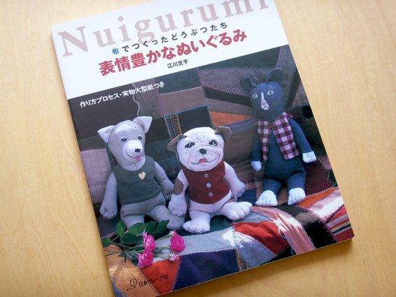 nui_1.jpg