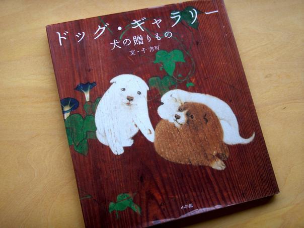 okurimono_1.jpg