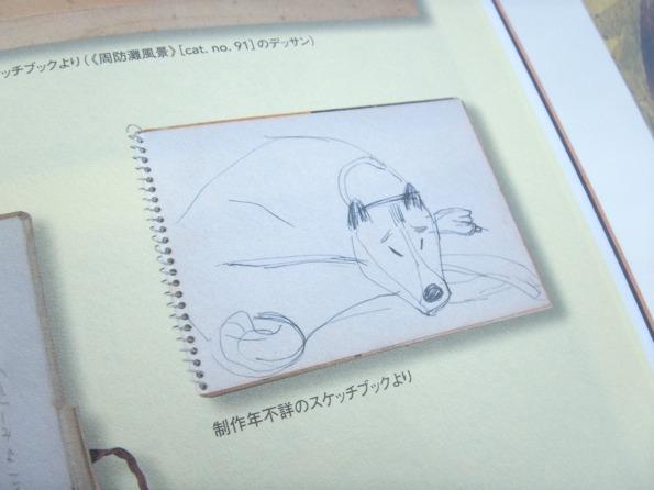 syohei_3.jpg